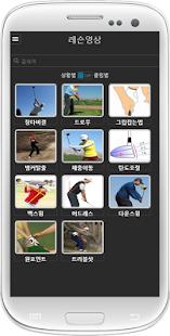 골프 골프레슨 골프퍼팅 골프뉴스 골프강좌 - 2버디 - náhled