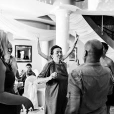 Wedding photographer Valeriy Trush (Trush). Photo of 03.09.2018