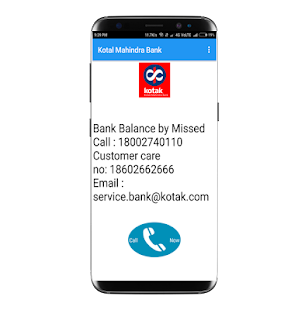 All Bank Missed Call Balance - náhled