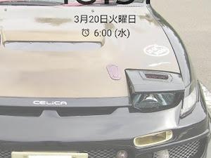 セリカ ST183 GT-Rのカスタム事例画像 shigecelicaさんの2018年03月20日18:55の投稿