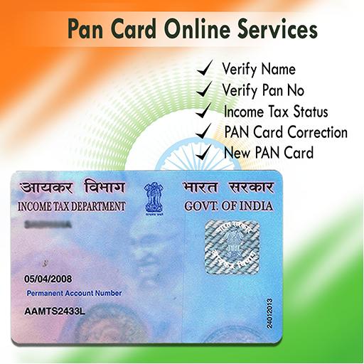 PAN Card Online Service