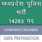 MP Constable Exam 14,283 Posts
