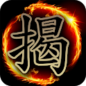 揭棋Online - 暗象棋 / 正統象棋 icon