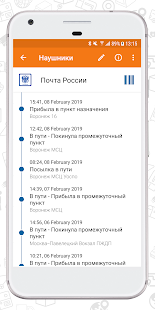 App PackageRadar APK for Windows Phone