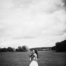Wedding photographer Dasha Ivanova (dashynek). Photo of 31.01.2017