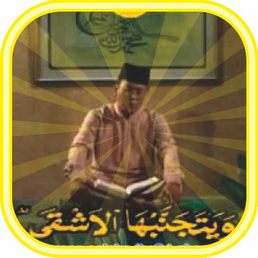 AlQuran-Murottal H. Muammar ZA