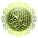 HOLY QURAN MP3 APK