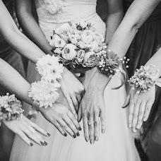 Wedding photographer Yakov Berlin (Berlin). Photo of 08.06.2014