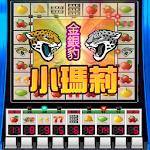 Little Mary Fruit Machine Slot Machine 1.0