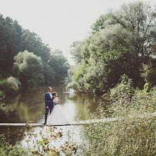 Wedding photographer Aleksandra Amenina (venyamenina). Photo of 12.09.2016
