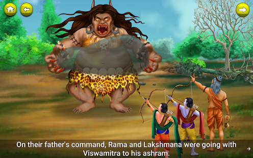 Rama: Guardian of the Flame- screenshot thumbnail