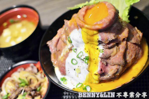 公館商圈高CP值丼飯推薦,和牛肉片疊得跟山一樣高的玫瑰和牛丼 -- 山丼@ BENNY&LIN 不專業分享
