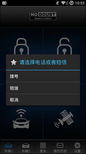 玩免費工具APP|下載NO DOUBT PRO app不用錢|硬是要APP