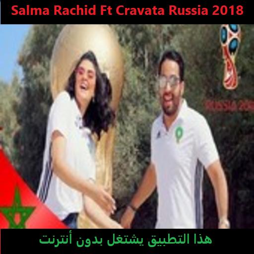 Download Cravata Ft Salma Rachid Russia 2018 App Apk Latest