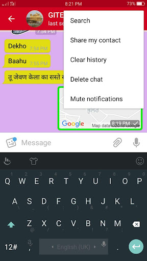 uk indian chat