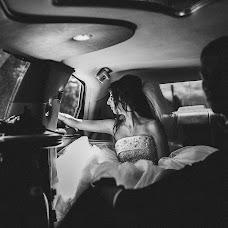 Wedding photographer Yuliya Malneva (Malneva). Photo of 05.10.2017