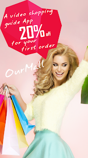 OurMall - Shopping on videos- screenshot thumbnail