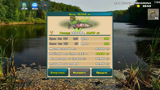 World of Fishers, Fishing game screenshots apkspray 5