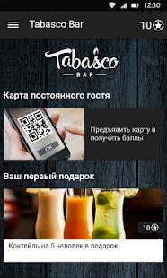 Tabasco Bar - náhled