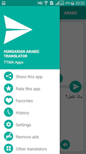 Hungarian Arabic Translator - náhled