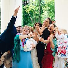 Wedding photographer Aleksandr Rayskiy (Sanderrays). Photo of 08.02.2017