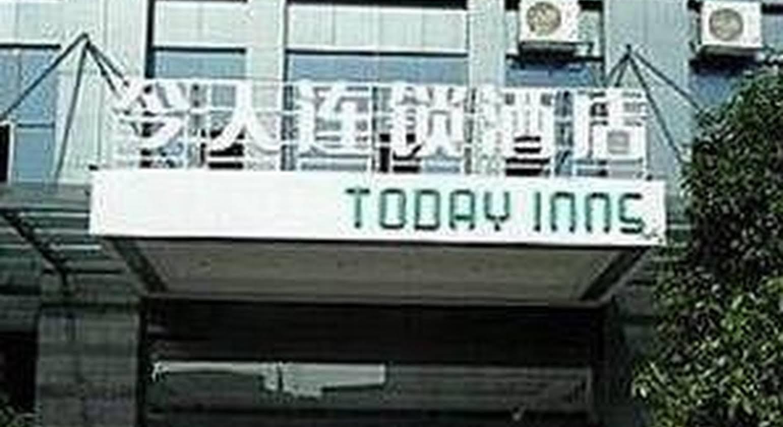 Today Inns Jianshe Road - Zhuzhou