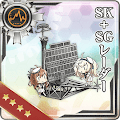 SK+SGレーダー