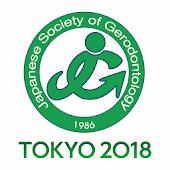 Tải 日本老年歯科医学会第29回学術大会(GERO29) miễn phí