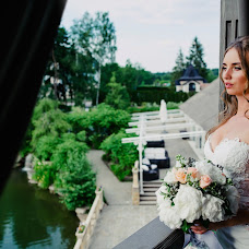 Wedding photographer Evgeniy Nikolaev (Nicolaev). Photo of 07.05.2018