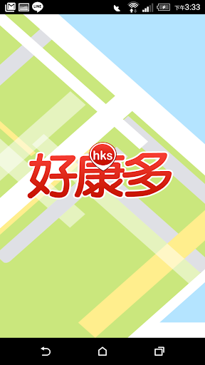 Chinese LS Touch в App Store - iTunes - Apple