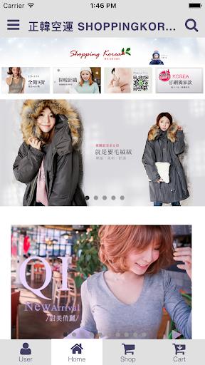 ShoppingKorea正韓服飾
