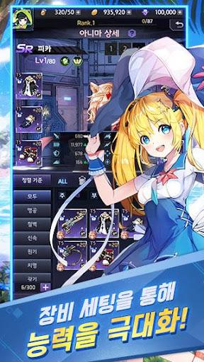uc57cuc0dduc18cub140 apkdebit screenshots 4