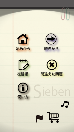 【单挑王破解版】单挑王无限金币|单挑王修改版 - 安卓Android(apk)