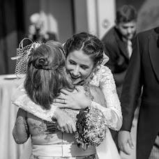 Fotógrafo de bodas Jorge Gongora (JORGEGONGORA). Foto del 24.12.2018