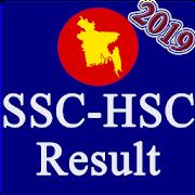 SSC HSC Result 2019 (মার্কসিট সহ)