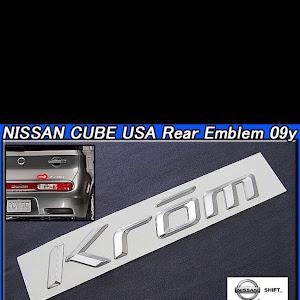 キューブ Z12 2013  インディゴプラズマのカスタム事例画像 NN.PRIUSさんの2019年09月04日21:39の投稿