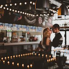 Wedding photographer Alisa Lutchenkova (Lut4enkova). Photo of 06.04.2015