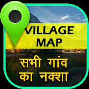 Village map : State, district, taluka maps