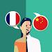French-Chinese Translator icon