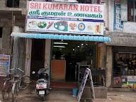 Sri Kumaran Hotel photo 1