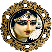 Maa-Durga Live Wallpaper