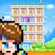 勇者のマンション 無料の人気ロールプレイングゲームRPG