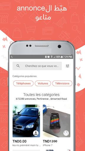 Tayara - Achetez et vendez près de chez vous screenshot