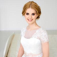 Wedding photographer Mariya Fraymovich (maryphotoart). Photo of 08.12.2016