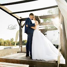 Wedding photographer Aleksandra Lobashova (Lobashovafoto). Photo of 04.09.2017