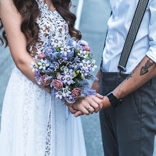 Wedding photographer Nikita Kver (nikitakver). Photo of 09.07.2017