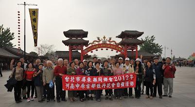 Photo: 清明上河園