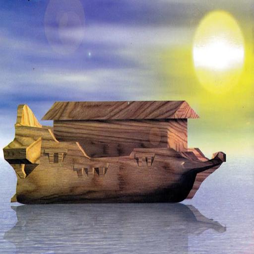قصة نوح عليه السلام