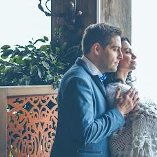Wedding photographer Maksim Mocak (MaxMotsak). Photo of 18.01.2018