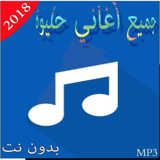 ROFIX MP3 GRATUIT TÉLÉCHARGER MUSIC